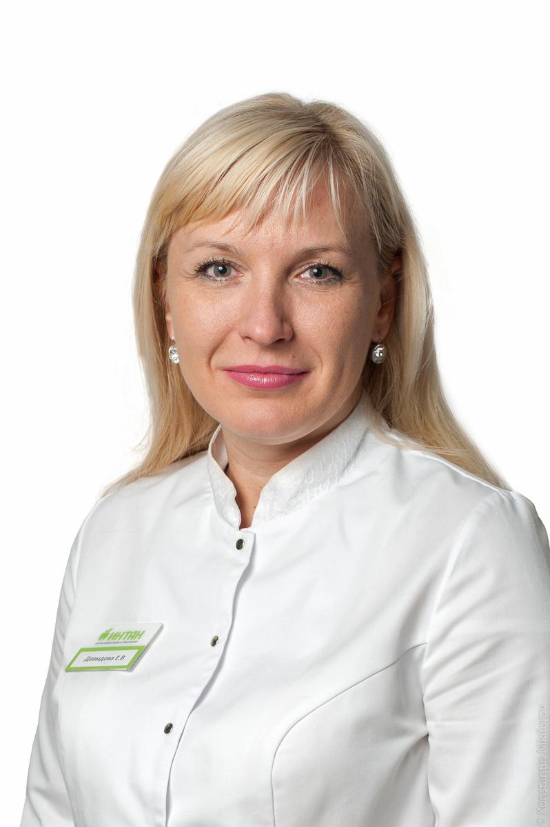 Давыдова Елена Вячеславовна