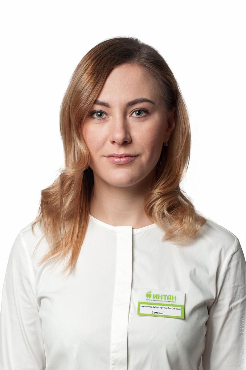 Новикова Маргарита Андреевна
